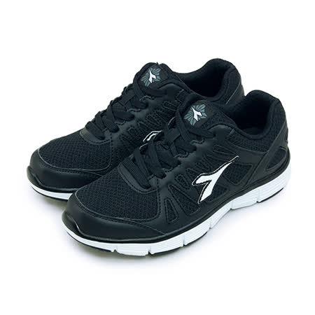 【女】DIADORA 經典款休閒慢跑鞋 極簡時尚系列 黑 2820