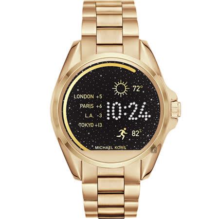Michael Kors Access 觸控穿戴式智慧型腕錶-金/45mm MKT5001