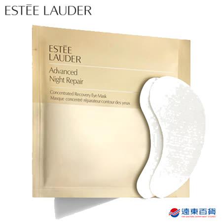Estee Lauder 雅詩蘭黛 特潤超導修護安瓶眼膜