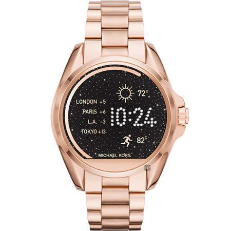 Michael Kors Access 觸控穿戴式智慧型腕錶-玫塊金/45mm MKT5004