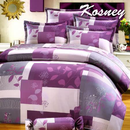 《KOSNEY 紫語紛香》雙人100%活性精梳棉六件式床罩組台灣製