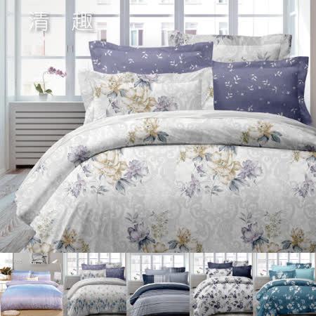 【韋恩寢具】天絲枕套床包組-雙人(多款任選)