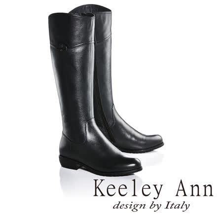 Keeley Ann氣質百搭壓紋花型金屬飾釦低跟長靴(藍色679312160-Ann系列)
