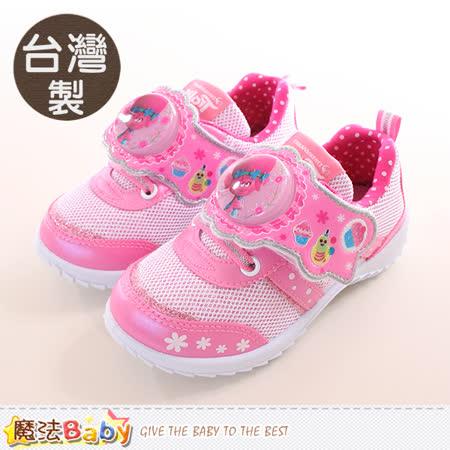 魔法Baby  女童鞋 台灣製魔髮精靈正版閃燈鞋 sa69353