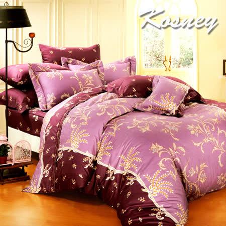 《KOSNEY 皇家風味紫》雙人100%活性精梳棉六件式床罩組台灣製