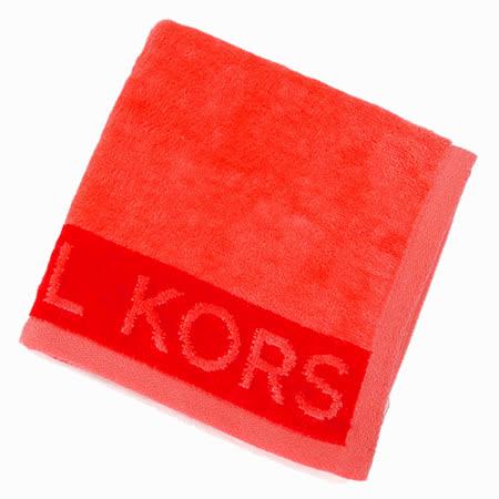 MICHAEL KORS 字母LOGO素面毛巾(螢光橘)