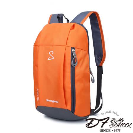 DF BAGSCHOOL - 輕便極簡運動風防潑水後背包-共3色