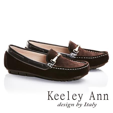 Keeley Ann鑲鑽金屬飾釦立體車縫線OL全真皮平底莫卡辛鞋(咖啡色685183270)