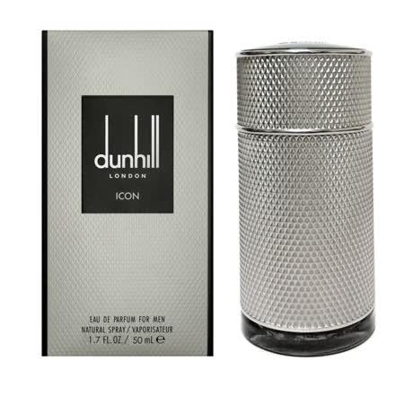 【Dunhill】ICON 經典男性淡香精(50ml)