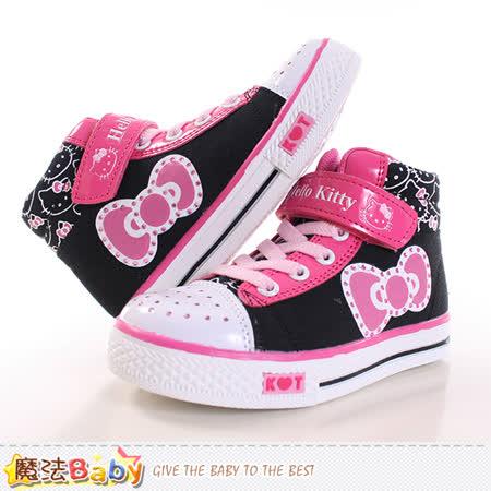 魔法Baby  女童鞋 Hello Kitty正版潮款高筒帆布鞋 sh9989