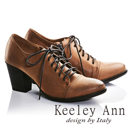 Keeley Ann復古學院-簡約大方全真皮綁帶高跟牛津鞋(棕色685298125)