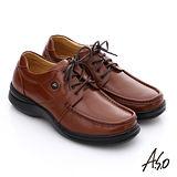 A.S.O 挺力氣墊 舒活頂級牛皮氣墊鞋(茶)