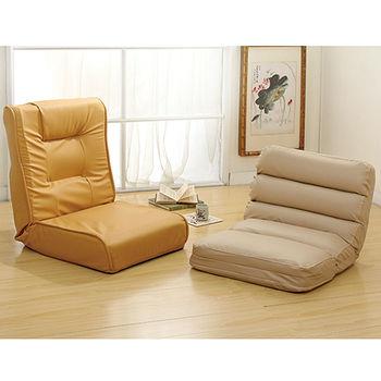 超厚獨立筒坐墊五段和室躺椅(120*50cm)