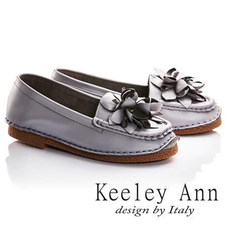 Keeley Ann優雅立體花朵舒適真皮樂福鞋(紫色686038103)