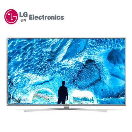 【LG 樂金】55吋4K UHD 聯網電視 55UH770T  送HDMI線 送超商禮券2000+基本安裝(限地區)  2016/12/17~2017/02/28購買享原廠好禮送~