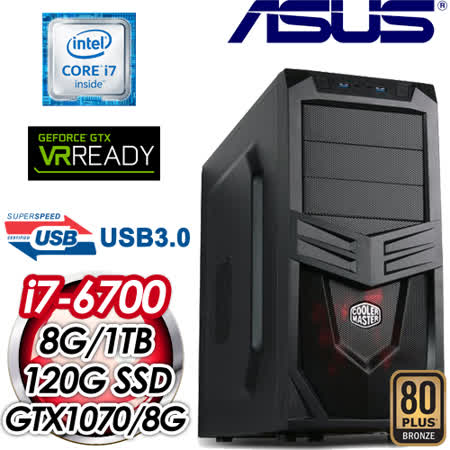 華碩 H170 平台【醉羅漢拳】Intel i7-6700 GTX1070 O8G 電競VR虛擬實境機