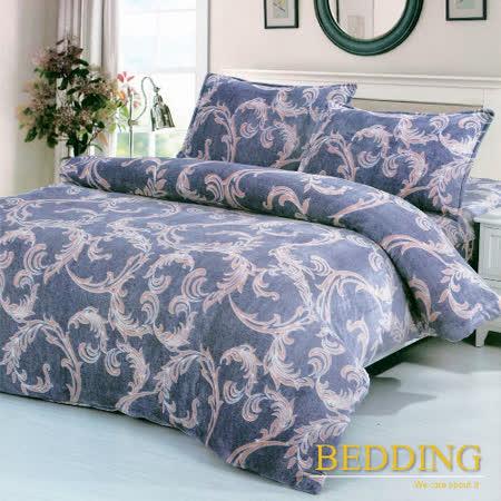 【BEDDING】超保暖法蘭絨 雙人加大四件式鋪棉床包兩用被毯組 弗蘭(藍)