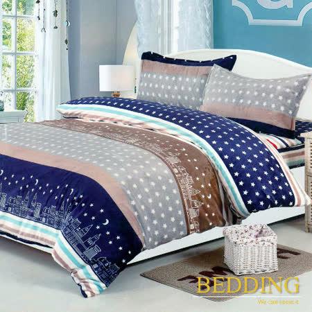 【BEDDING】超保暖法蘭絨 雙人加大四件式鋪棉床包兩用被毯組  城市星空(藍)