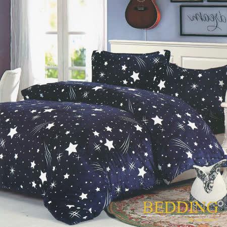 【BEDDING】超保暖法蘭絨 雙人加大四件式鋪棉床包兩用被毯組  流星雨
