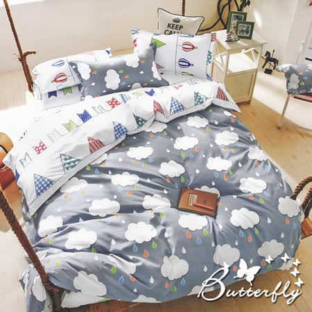 BUTTERFLY   柔絲絨雙人加大薄床包 含枕套x2 【烏雲】