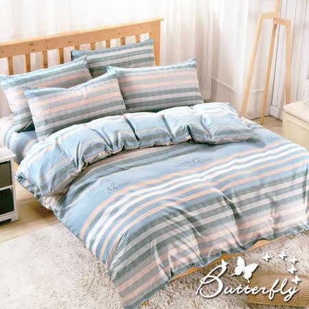 BUTTERFLY   柔絲絨雙人加大薄床包 含枕套x2 【克拉之戀】