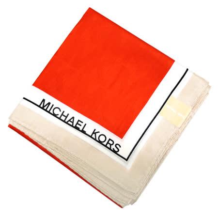 MICHAEL KORS 素面浮水印棉質帕巾(大/膚x橘)