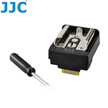 JJC Sony副廠NEX閃燈熱靴座轉換成ISO熱靴座MSA-10