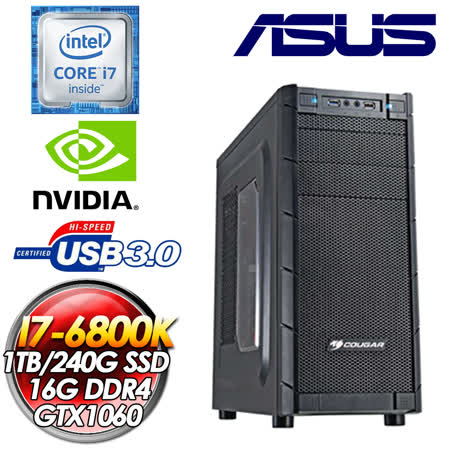 華碩X99平台【競速傳說】I7-6800K六核 240G SSD/GTX1060獨顯電競機