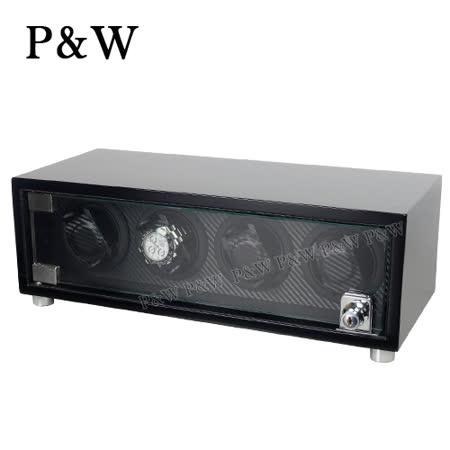 【P&W手錶自動上鍊盒】 【木質鋼琴烤漆】碳纖維紋 4支裝 八種模式 機械錶專用 旋轉盒