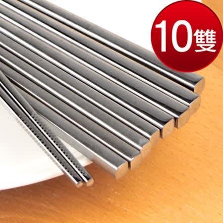 Artist精選 Kiyodo 304不鏽鋼筷10雙-款式隨機