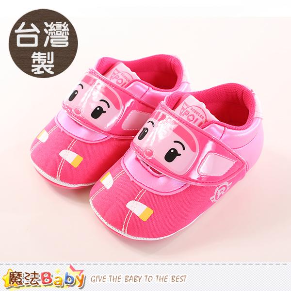 魔法Baby  寶寶鞋 台灣製POLI波力正版強力止滑幼兒外出鞋 sa61503
