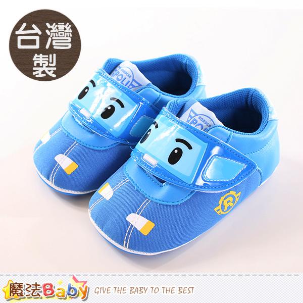 魔法Baby  寶寶鞋 台灣製POLI波力正版強力止滑幼兒外出鞋 sa61506