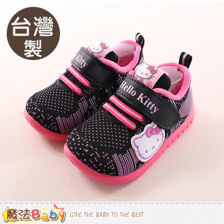 魔法Baby 女童鞋 台灣製Hello kitty正版針織布鞋 sh9951
