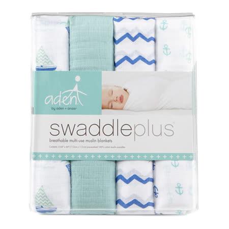 美國aden+anais新生兒外出包巾(4入)-海洋藍系列AA-S118