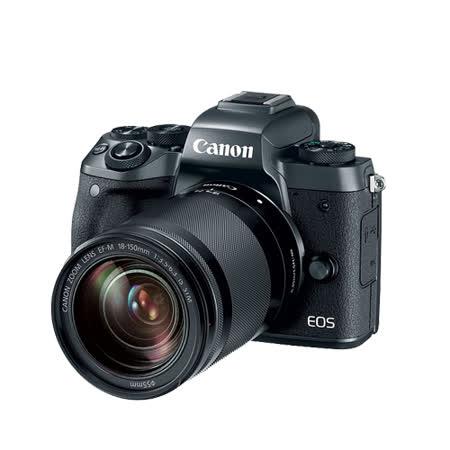 Canon EOS M5 18-150mm KIT 單鏡組(公司貨)-加送SanDisk 64G 90MB記憶卡+原廠電池+保護鏡+HDMI+遙控器+大吹球清潔組+拭鏡筆+相機包+皮質手腕帶+防潮箱