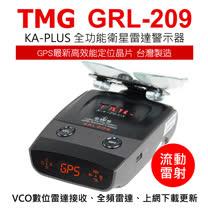 TMG GRL-209 KA PLUS 全功能衛星雷達警示器 (送美久美汽車清潔用品+擦拭布)