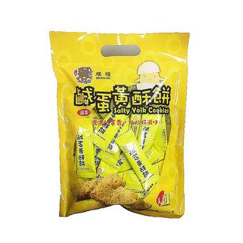 順頎鹹蛋黃酥餅230g