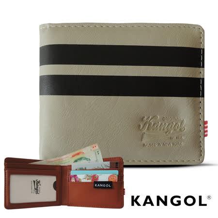 【KANGOL】韓式潮流-多夾層橫式短皮夾+鑰匙圈禮盒 (條紋白 KG1162-02)