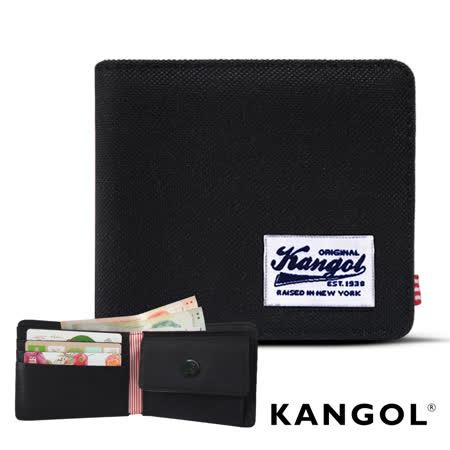 【KANGOL】韓式潮流-多夾層/零錢袋橫式短皮夾+鑰匙圈禮盒 (帆布黑KG1162-05)