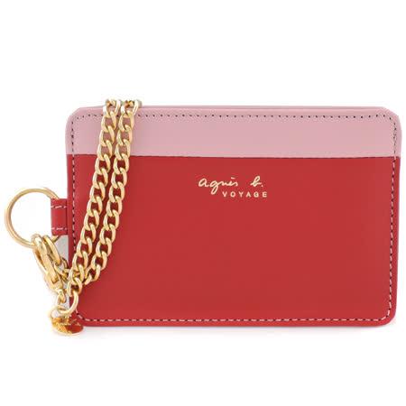 agnes b 燙金雙色皮革證件夾(紅粉)(附鍊)