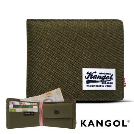 【KANGOL】韓式潮流-多夾層/零錢袋橫式短皮夾+鑰匙圈禮盒 (帆布綠KG1162-06)
