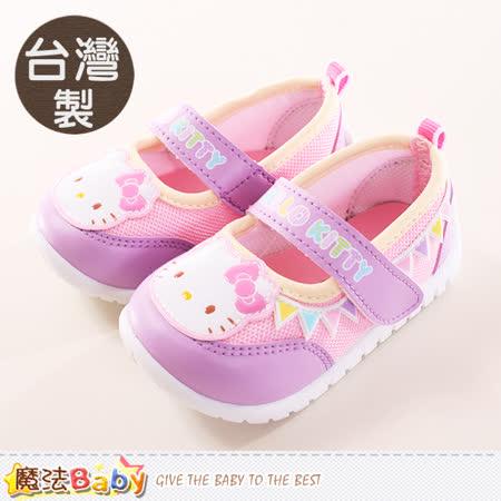 魔法Baby  女童鞋 台灣製Hello kitty正版優雅女童鞋 sh9964