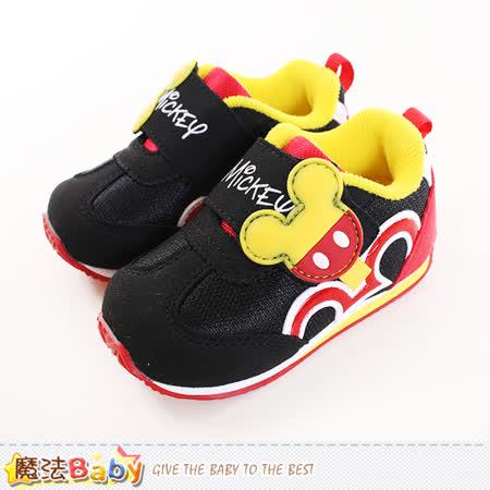 魔法Baby  兒童運動鞋 迪士尼米奇正版專櫃款男童運動鞋 sh9983