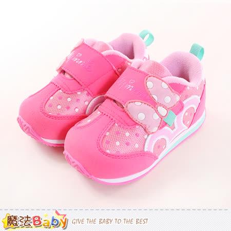 魔法Baby  兒童運動鞋 迪士尼米妮正版專櫃款女童運動鞋 sh9984