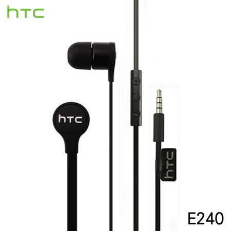 HTC 聆悅 E240 悅動音效 重音版耳機