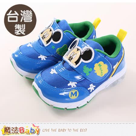 魔法Baby  男童鞋 台灣製迪士尼米奇正版閃燈運動鞋 sh9987