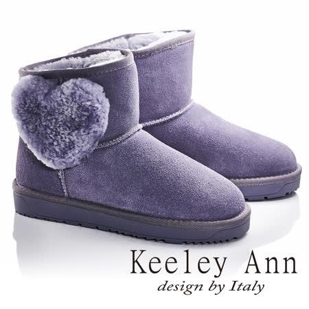 Keeley Ann暖心冬季-甜美羊毛愛心造型真皮雪靴(紫色687158603)