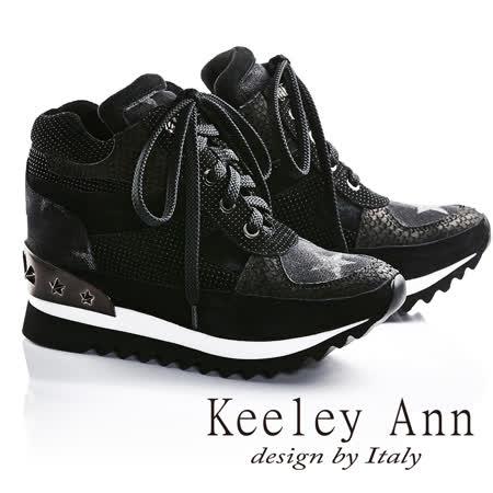 Keeley Ann帥氣拼接星星綁帶全真皮內增高休閒鞋(黑色676692210-Ann系列)