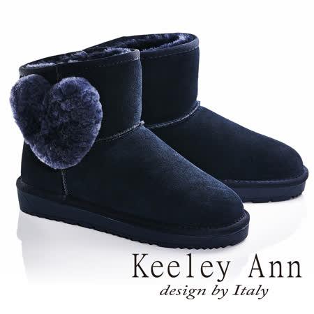 Keeley Ann暖心冬季-甜美羊毛愛心造型真皮雪靴(藍色687158660)