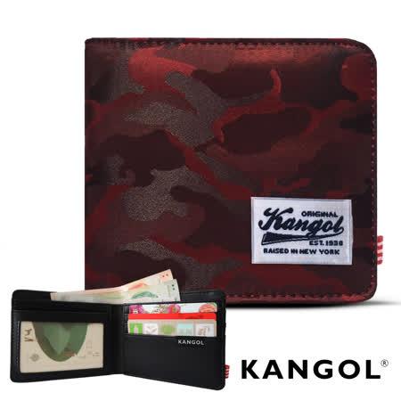 【KANGOL】韓式潮流-多夾層橫式短皮夾+鑰匙圈禮盒 (迷彩紅 KG1162-11)